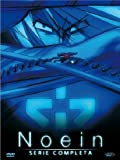 Noein - To your other self(serie completa) [5 DVDs] [IT Import]