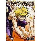 Tenjo Tenge, Vol. 02