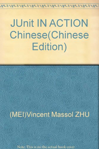 JUnit IN ACTION Chinese(Chinese Edition)
