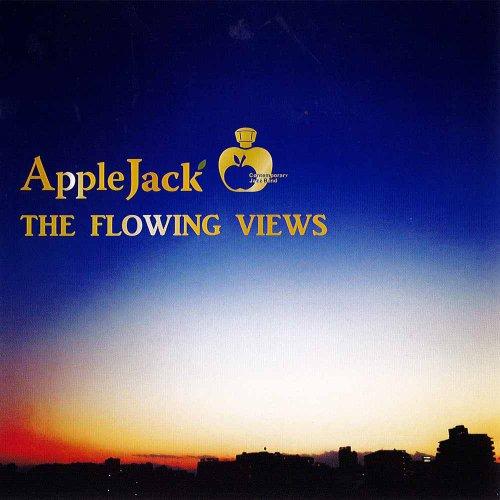 flowing-views