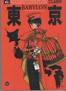 Tokyo Babylon Réédition Tome 6