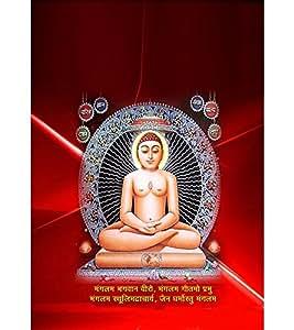 Fiobs Designer Back Case Cover for Oppo A37 (Mahavir Lord Jain Swami Enlightment)