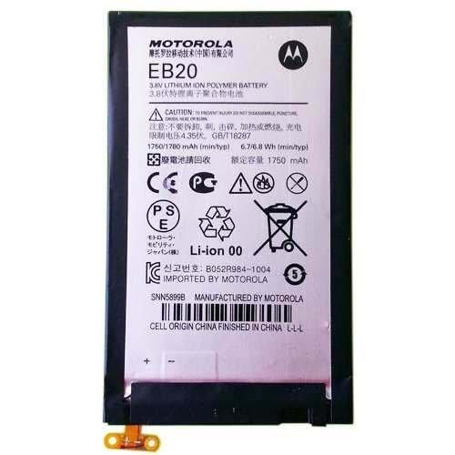 batteria-eb20-motorola-per-motorola-razr-xt910