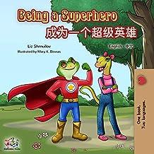 Being a Superhero: English Chinese Bilingual (English Chinese Bilingual Collection) (English Edition)