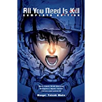 All you need is kill. Complete edition: 1-2