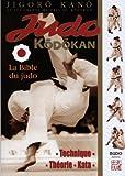judo kodokan la bible du judo