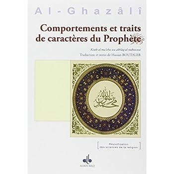 Comportements et traits de caractères du Prophète