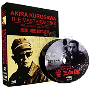 AKIRA KUROSAWA - The Masterworks - The Ultimate Collection - 18 Movies / 18 Discs - Region All