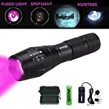 Zoom Focus 850NM LED Infrared Torch � Outdoor IR Flashlight - Compact Plane Mirror Infrared Illuminator + Recharge Battery + Charge (All-in-One Kit)