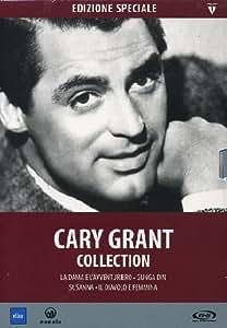 Cary Grant collection(edizione speciale)