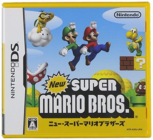 New Super Mario Bros. (japan import)