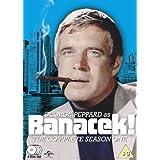 Banacek (Complete Season 1) - 4-DVD Set
