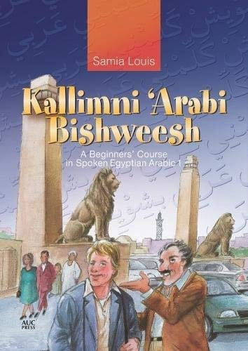 Kallimni 'Arabi Bishweesh: A Beginners' Course in Spoken Egyptian Arabic 1 por Samia Louis