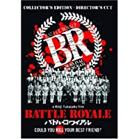 Battle Royale (Director's Cut Collector's Edition) by Takeshi Kitano