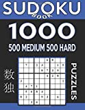 Sudoku Book 1,000 Puzzles, 500 Medium and 500 Hard: Sudoku Puzzle Book With Two Levels of Difficulty To Improve Your Game: Volume 6 (Sudoku Book Series)