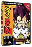 Dragon Ball Z - Complete Season One [DVD]
