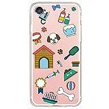 Inonler Badehaus und Welpenfutter liefert lustige Welpen weich hülle(iPhone 6S hülle, iPhone 6 hülle (4,7
