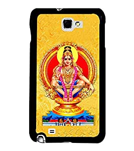 Fuson Premium 2D Back Case Cover Lord Ayappa With yellow Background Degined For Samsung Galaxy Note 2::Samsung Galaxy Note 2 N7100