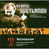 Rachmaninov : Danses Symphoniques - Prince Rostislav - Vocalise