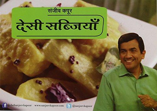 Desi Sabziyaan (Hindi) price comparison at Flipkart, Amazon, Crossword, Uread, Bookadda, Landmark, Homeshop18