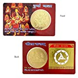 Durga Bisa Yantra Coin in Copper 32 mm for Wallet & Puja Om Pooja Shop
