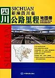 2017年新编北京城市地图(折叠 展开图尺寸 1500*1100mm )
