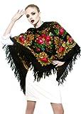 Noir, gALINA russe écharpe 100 %  coton, avec motif paisley et motif fleurs foulard avec franges et de qualité supérieure 100 %  original, de très bonne qualité