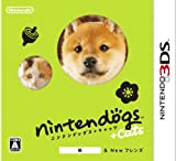 Nintendogs + Cats: Shiba & New Friends [JP Import]