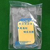 #8: YINHE Table Tennis Cleaner Sponge Yellow