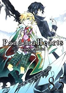Pandora Hearts - Guide Officiel 8.5 Edition simple One-shot