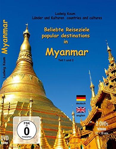 Beliebte Reiseziele in Myanmar DVD Teil 1 und 2