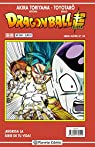 Dragon Ball Serie roja nº 241 par Toriyama