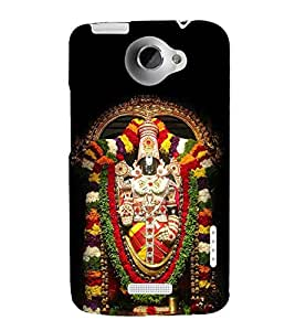 Lord Tirupati 3D Hard Polycarbonate Designer Back Case Cover for HTC One X :: HTC One X+ :: HTC One X Plus :: HTC One XT