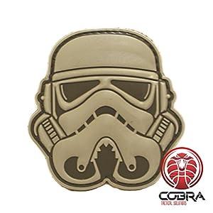 Cobra Tactical Solutions 3D PVC Star Wars head Stormtrooper patch gris avec sa lanière hook & loop pour airsoft/paintball