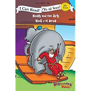Noah and the Ark/Noe y El Arca: Genesis 6-9 (I Can Read! My First Shared Reading (Zonderkidz))