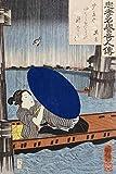Fine Art Print–eine junge Frau mit einem blau offenen Regenschirm von Bentley Global Arts Gruppe, canvas, multi, 12 x 18