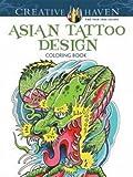 Asian Tattoo Design Adult Coloring Book