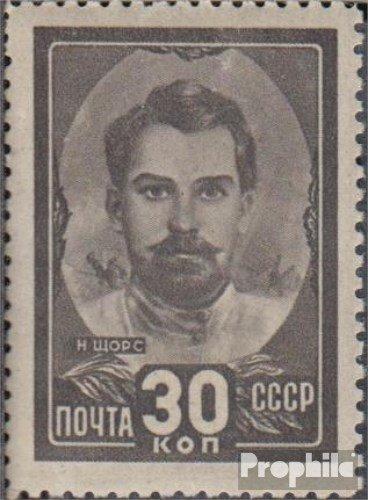 Prophila Collection Sowjetunion 927 1944 Helden des Bürgerkrieges (Briefmarken für Sammler)