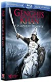 Genghis Khan [Blu-ray]
