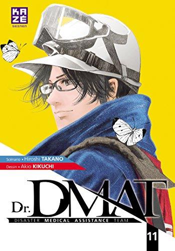Dr DMAT - Disaster Medical Assistance Team T11 (Fin) par Hiroshi Takano