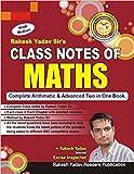 #10: Class Notes of Math Rakesh Yadav Latest Edition
