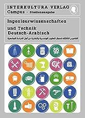 Studienwörterbuch für Ingenieurwissenschaften: Deutsch-Arabisch / Arabisch-Deutsch (Deutsch-Arabisch Studienwörterbuch für Studium)