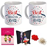 Sky Trends||rakhi For Brother With Gift Combo||Rakhi Gift For Brother||Bhaiya Bhabhi Lumba Rakhi||Rakhi Gift Set||Gift For Brother|| Pair With Set Of 2 Printed Coffee Mug And Small Cushions With Roli Chawal ST-10