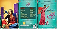 Vidya Balan (Sulochana a.k.a. Sulu) essays the role of a beautiful, enthusiastic and happy-go-lucky Mumbai housewife whose routine life changes when she unexpectedly lands herself with the exciting job of a night RJ (radio jockey) on a leadin...