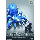 Ghost in the Shell - Stand Alone Complex, Vol. 07