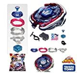 Pegasus Beyblades - Best Reviews Guide
