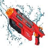 Aolvo Wasser Blaster Super Wasserpistole Soaker, Squirt Guns für Kinder Erwachsene Große Wasser Guns 2000cc Kampf Sommer Spielzeug Outdoor für Fun Long Abstand 35Füße hinzufügen Ice Röhren rot