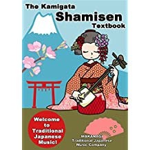 The Kamigata Shamisen Textbook: Welcome to Traditional Japanese Music (English Edition)