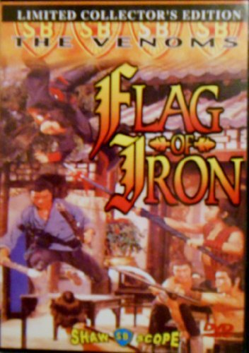 flag-of-iron-by-phillip-chung-fung-kwok