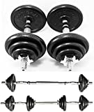 PROIRON 20kg Cast Iron Adjustable Dumbbell Set Hand Weight with Solid Dumbbell Handles Changed into Barbell Handily Perfect for Bodybuilding Fitness Weight Lifting Training Home Gym